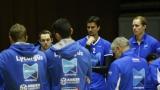 Волейболният Левски излиза на два фронта в Евротурнирите