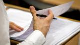 Възможно е с фалшиви документи да е станала реституция в Панчарево