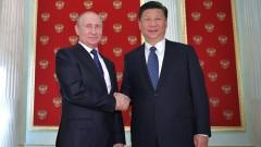 Началото на края на Путин и Си Дзинпин