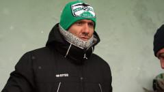 Милен Радуканов: Дано след мача с ЦСКА да говорим за футбол, а не за съдиите