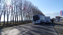 Продължава извозването на британските туристи от Банско