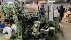 Испанските власти разбиха нелегално производство на цигари по сигнал на ГДБОП