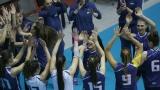 Дамите на Левски спечелиха волейболната купа