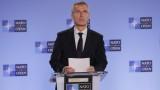 НАТО: Няма пробив в разговорите с Москва за договора от 1987 г.