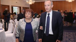 СБУ иска България да бъде обявена за център на глобално гражданство на Европа