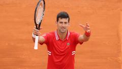 Новак Джокович се класира на осминафиналите на Ролан Гарос