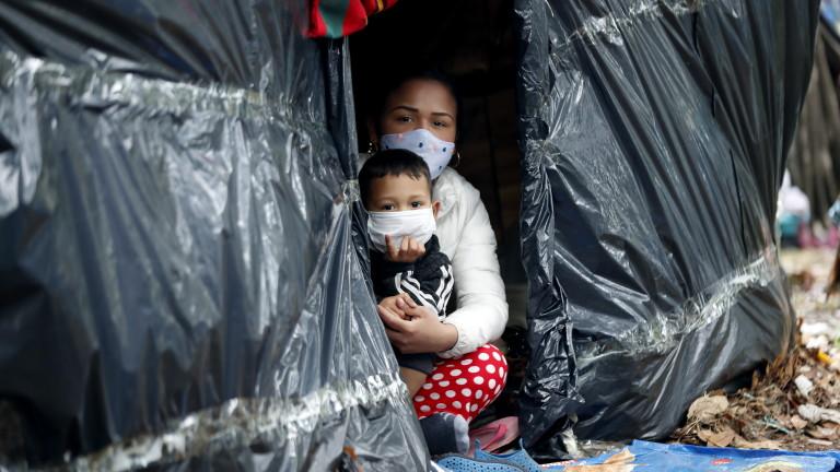 Над 40 000 души са заразени с коронавируса в Колумбия