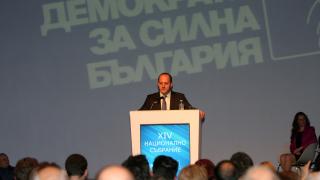 ДСБ даде последен шанс на Реформаторския блок