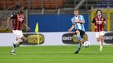 """Наполи на две точки от зона """"Шампионска лига"""" след минимален успех срещу Милан"""