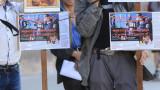 AFP вижда аутсайдери на ЕС в българите заради антивакс дезинформация