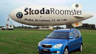 Закриват роудшоуто на Skoda Roomster