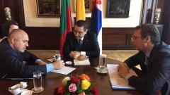 Газ, ток и пътища - общите цели на България, Сърбия и Румуния
