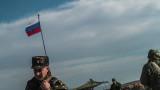 Армения и Азербайджан мобилизираха армиите за мащабни военни учения