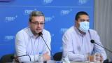 ГЕРБ наблюдава кабинет Орешарски -2, но без парламент