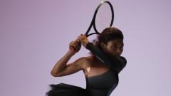 Серина Уилямс ще играе с атрактивен екип на US Open