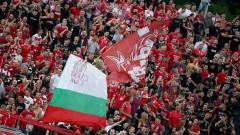 Фенове на ЦСКА призоваха Гриша Ганчев да направи промени