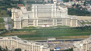 Най-скъпата сграда в Европа се намира на 75 километра от България. Кои са останалите?