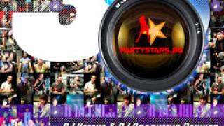 Partystars.bg търси най-големите купонджии
