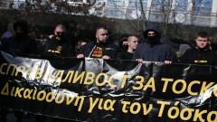 Ботев (Пд) пусна надъхващо видео преди дербито с Локомотив