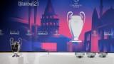 Най-важните промени във формата на Шампионската лига