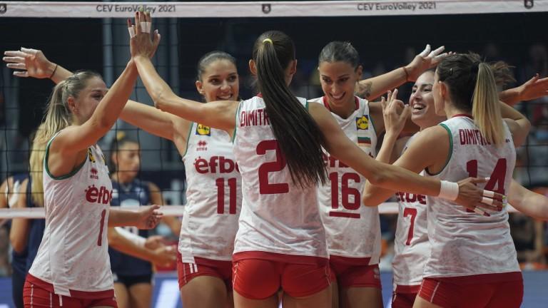 Българският национален отбор по волейбол за жени започна с победа