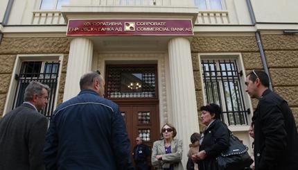 До 20 работни дни започва изплащането на гарантираните депозити в КТБ