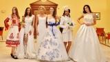 Бъдещите младоженци ще черпят идеи по време на Сватбено изложение в София (СНИМКИ)