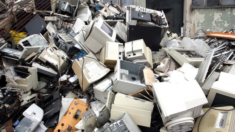 Заобиколени сме от електронни и технологични отпадъци, което е крайно