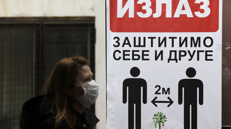 Хиляди сърби призоваха премиера Ана Бърнабич да им позволи да