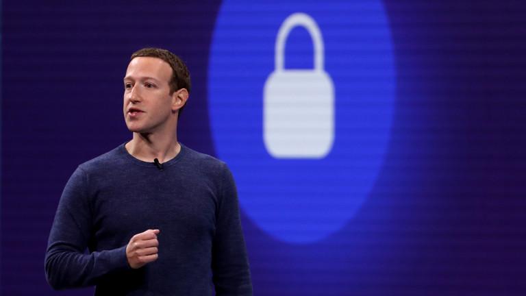 Марк Зукърбърг обяви нови промени във Facebook, Messenger и Instagram