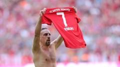 Франк Рибери може да продължи да играе в Бундеслигата