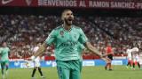 Реал (Мадрид) победи Севиля с 1:0 като гост