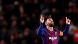 Меси е футболистът с най-много победи с Барселона