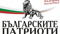 Българските патриоти вдигат народа на протест срещу скока на всички цени