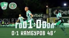 Берое - Ботев (Враца): 1:0 (Обзор на срещата по минути)