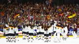 Германия грабна последната квота за четвъртфинала