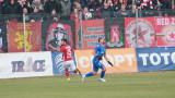 Малинов: Играта ни беше под всякаква критика