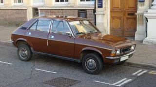 Топ 10: Най-лошите коли на Великобритания (галерия)