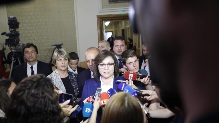 Депутатите от БСП обмислят сезиране на Конституционния съд, защото наистина