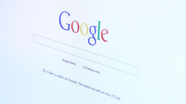 Google с ново работно място за служителите си