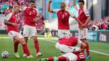 Кристиан Ериксен едва ли ще играе повече футбол в Италия