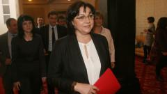 БСП внесе вота на недоверие към Борисов - 3