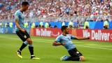 Уругвай - Русия 3:0