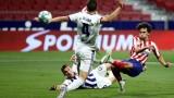 15-ият в Испания едва не постави под въпрос участието на Атлетико (Мадрид) в Шампионската лига