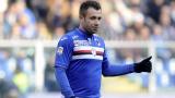 Касано препоръча: Изритайте Интер, Милан и Ювентус от Серия А и да си играят в тяхната лига