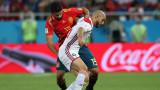 Испания - Мароко 2:2 (Развой на срещата по минути)