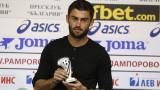 Петър Атанасов: Надявам се голям отбор да ме забележи