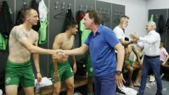 Кирил Домусчиев поздрави шампионите в съблекалнята