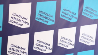 """ЦИК подписа договор със """"Сиела Норма"""" за поддръжка на машините за вота"""