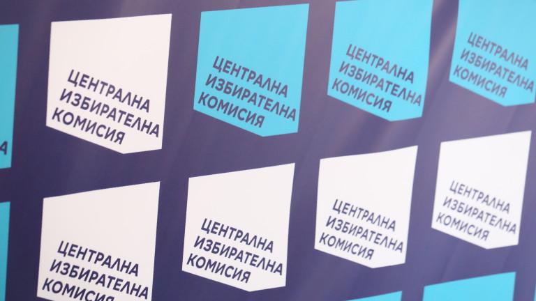 Резултати при 92.95% обработени протоколи: 6 партии влизат в НС